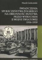 Świadczenia społeczeństwa polskiego na obronność państwa przed wybuchem II wojny światowej 1936-1939