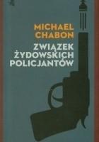 Związek Żydowskich Policjantów