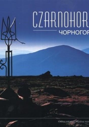 Okładka książki Czarnohora. Kraina połonin