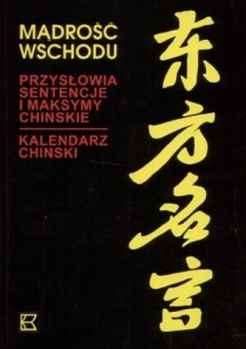Okładka książki Mądrość wschodu