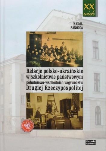 Okładka książki Relacje polsko ukraińskie w szkolnictwie państwowym południowo-wschodnich województw Drugiej Rzeczypospolitej