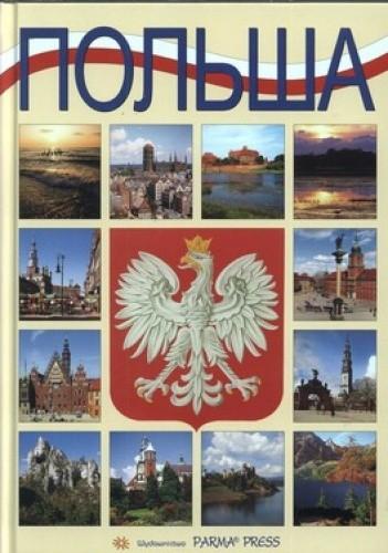 Okładka książki Polsza