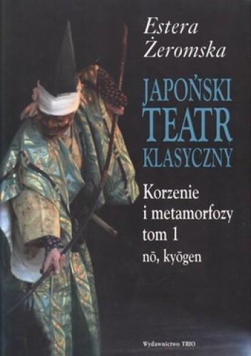 Okładka książki Japoński teatr klasyczny. Korzenie i metamorfozy. Tom 1 i 2