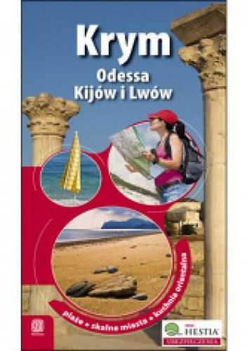 Okładka książki Krym oraz Odessa, Kijów i Lwów. Wydanie 1