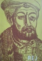 Mikołaj Rej. Człowiek i dzieło
