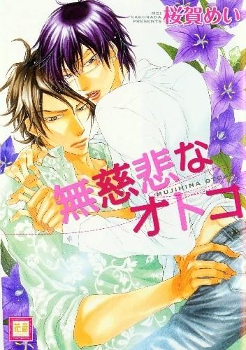 Okładka książki Mujihi na Otoko