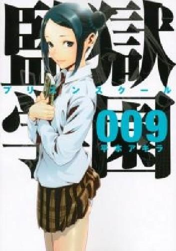 Okładka książki Kangoku Gakuen 9