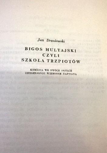 Okładka książki Bigos hultajski, czyli szkoła trzpiotów