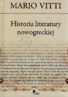 Historia literatury nowogreckiej