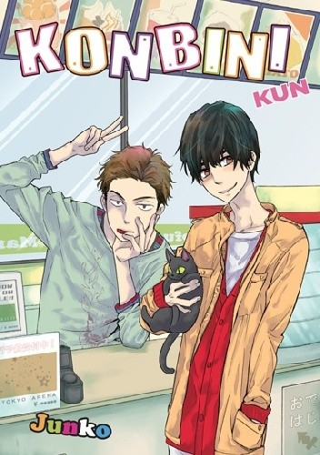 Okładka książki Konbini-kun