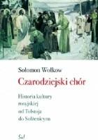 Czarodziejski chór. Historia kultury rosyjskiej od Tołstoja do Sołżenicyna