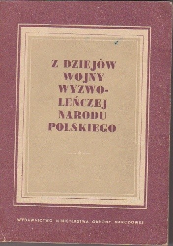 Okładka książki Z dziejów wojny wyzwoleńczej narodu polskiego