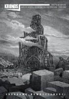 Kronos- metafizyka kultura religia- Odbudowa Nowoczesności