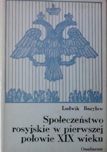 Okładka książki Społeczeństwo Rosyjskie w pierwszej połowie XIX wieku