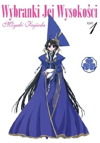 Okładka książki Wybranki jej Wysokości 1