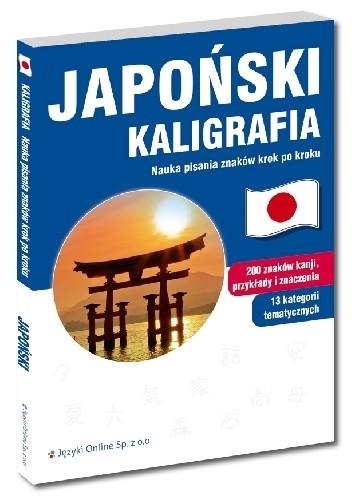 Okładka książki Japoński Kaligrafia
