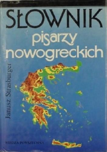 Okładka książki Słownik pisarzy nowogreckich