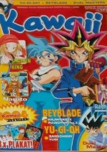 Okładka książki Kawaii nr 12/2004 (59)