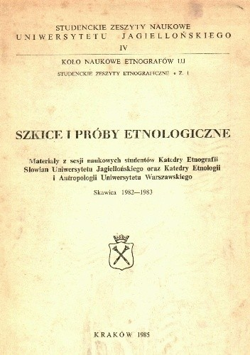 Okładka książki Szkice i próby etnologiczne