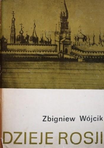 Okładka książki Dzieje Rosji 1533-1801