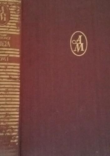 Okładka książki Dzieła tom 1. Wiersze