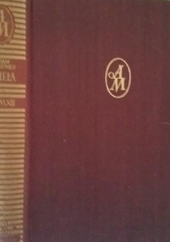 Okładka książki Dzieła tom 12. Trybuna Ludów