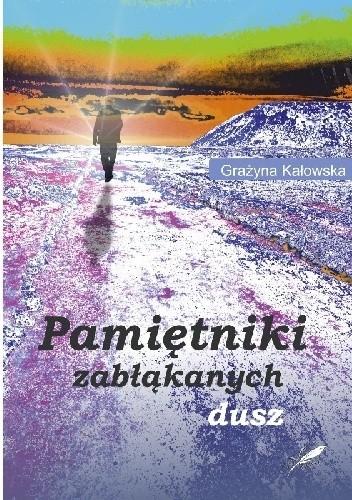 Okładka książki Pamiętniki zabłąkanych dusz
