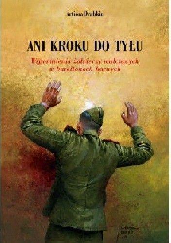 Okładka książki Ani kroku do tyłu. Wspomnienia żołnierzy walczących w batalionach karnych