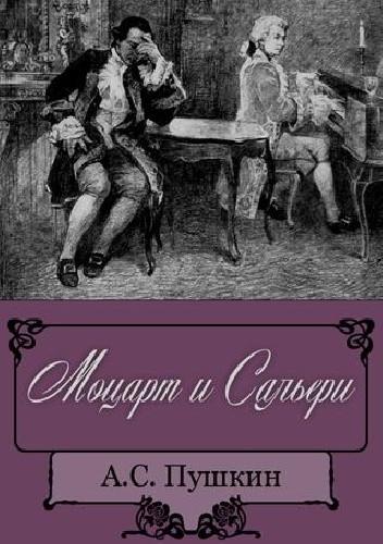Okładka książki Mozart i Salieri