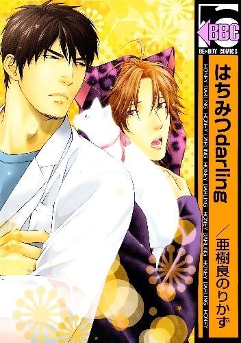 Okładka książki Hachimitsu Darling