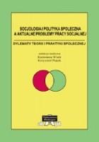 Socjologia i polityka społeczna a aktualne problemy pracy socjalnej. Dylematy teorii i praktyki społecznej