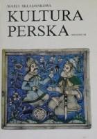 Kultura perska