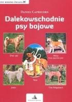 Dalekowschodnie psy bojowe