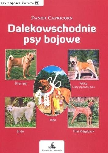 Okładka książki Dalekowschodnie psy bojowe