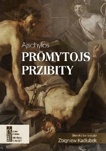 Okładka książki Prōmytojs przibity