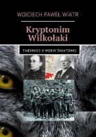 Kryptonim Wilkołaki