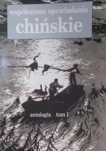 Okładka książki Współczesne opowiadania chińskie. Antologia, tom I, lata 1918-1944