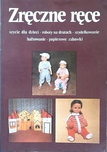 Okładka książki Zręczne ręce. Szycie dla dzieci, roboty na drutach, szydełkowanie, haftowanie, papierowe zabawki