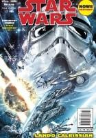 Star Wars Komiks 2/2016 - Lando Calrissian przeciwko Imperium!