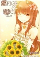 Spice and Wolf (novel) vol. 17