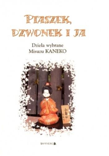 Okładka książki Ptaszek, dzwonek i ja