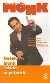 Okładka książki Detektyw Monk i dwie asystentki