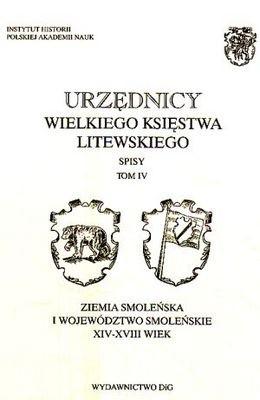 Okładka książki Urzędnicy Wielkiego Księstwa Litewskiego t.4