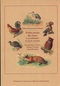 Okładka książki Polska poezja dla dzieci w przekładach na język rosyjski
