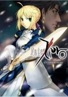 Fate / Zero Vol. 1