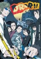 DRRR!! #1 (novel)