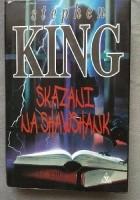 Skazani na Shawshank - Cztery pory roku