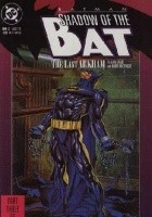Shadow of the Bat #3