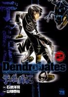 Dendrobates 2