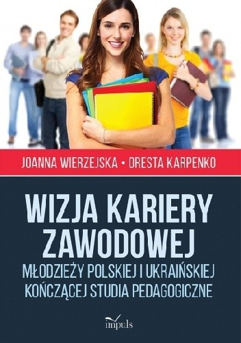 Okładka książki Wizja kariery zawodowej młodzieży polskiej i ukraińskiej kończącej studia pedagogiczne
